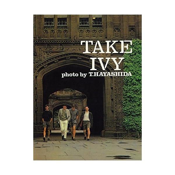 Take Ivyの紹介画像2