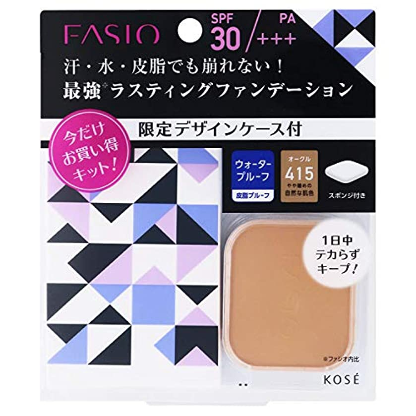 苦味組み立てるリーズファシオ ラスティング ファンデーション WP キット 3 415 オークル やや暗めの自然な肌色 10g