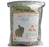 牧草市場 USチモシー 2番刈り 牧草 ソフトタイプ 500g(うさぎ・モルモットなどの牧草)