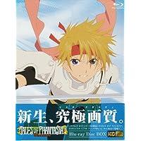 テイルズ オブ ファンタジア THE ANIMATION Blu-ray Disc BOX