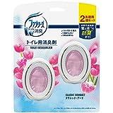 ファブリーズ 消臭剤 W消臭 トイレ用 クラシック・ブーケ 6mLx2