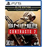 Sniper Ghost Warrior Contracts 2 Elite Edition - PS5(【初回特典】ゲーム内武器(3種)+武器スキンアイテム(2種) プロダクトコード 封入 )