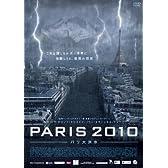 PARIS2010-パリ大洪水- [DVD]