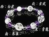 パワーストーン*天然石・水晶四神獣&アメジスト(紫水晶)&水晶クラック ブレスレット