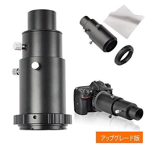 """ニコン一眼レフ用望遠鏡カメラアダプタキット - 主焦点と可変投影アイピース写真 - 標準1.25""""望遠鏡に適合 - 1.25インチの接眼レンズを受け入れる (ニコン一眼レフ用アダプタ) (ニコン一眼レフ用望遠鏡カメラアダプタキット)"""