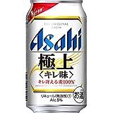 アサヒ 極上<キレ味> [ ビール [ 350ml×24本 ] ]