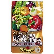 212種類の酵素+酵母+補酵素 マンゴージンジャー配合 62粒入(お買い得3個セット)