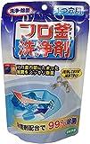 除菌フロ釜洗浄剤1つ穴用