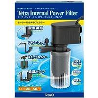 テトラ (Tetra) インターナルパワーフィルターIN-60