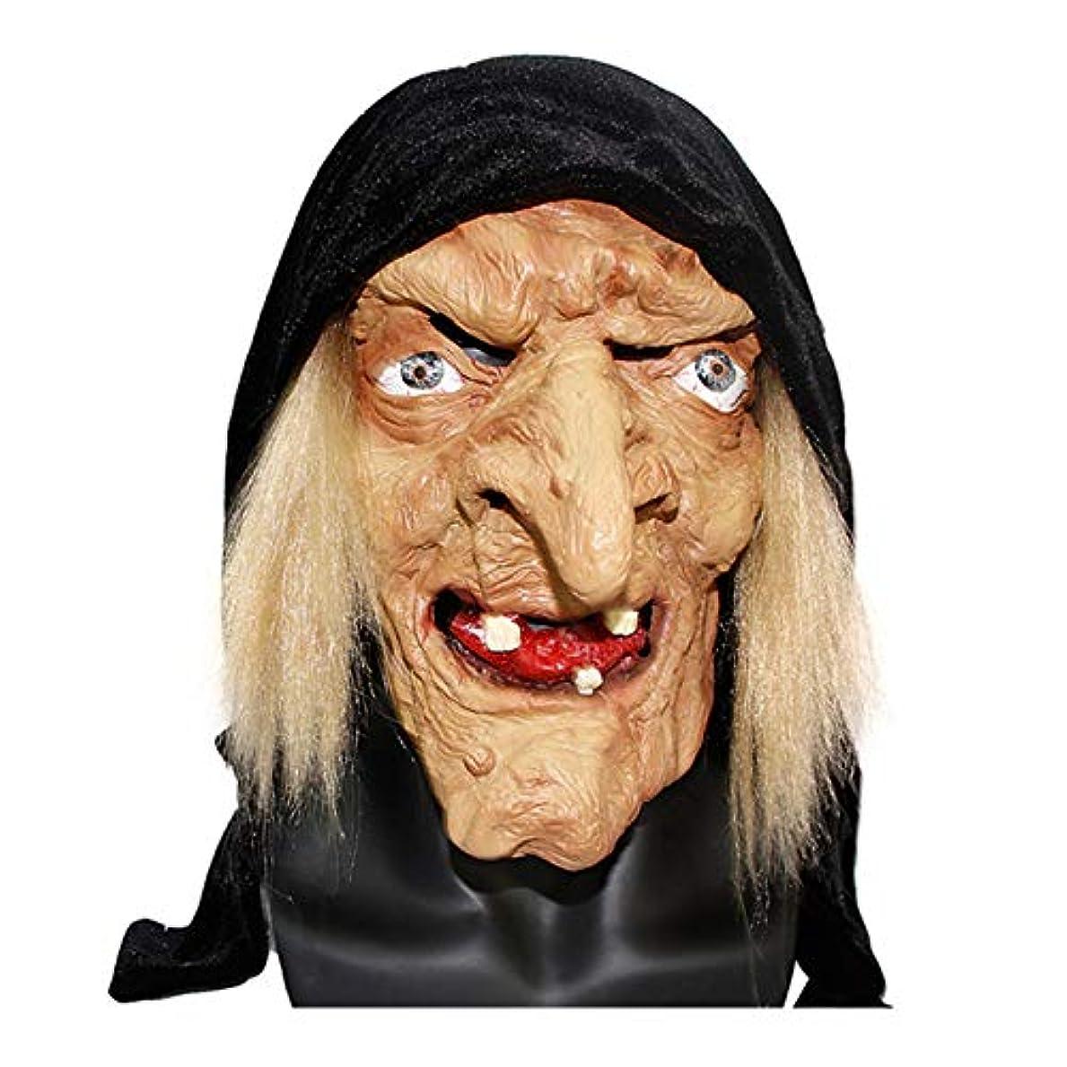 突っ込む介入する真実にハロウィンホラーマスクラテックス帽子パーティーボールの女性のドレスアップの映画の小道具魔女マスクマスク