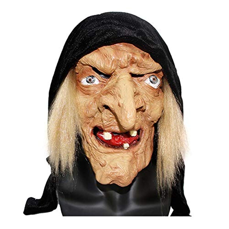 全部管理します大人ハロウィンホラーマスクラテックス帽子パーティーボールの女性のドレスアップの映画の小道具魔女マスクマスク