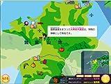 日本地理チャレンジャーズ 画像