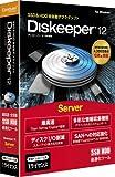 相栄電器 Diskeeper 12J Server