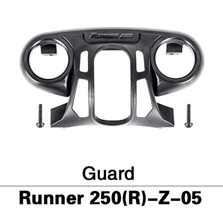 WALKERA ワルケラ パーツ/ RUNNER 250 Advance用 ガード×1 (Runner 250(R)-Z-05) Guard