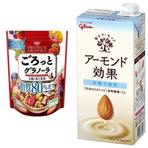 【セット買い】ごろっとグラノーラ5種の彩り果実脂質80%オフ360g 360gX6袋 + グリコ アーモンド効果 砂糖不使用 1000ml×6本 常温保存可能