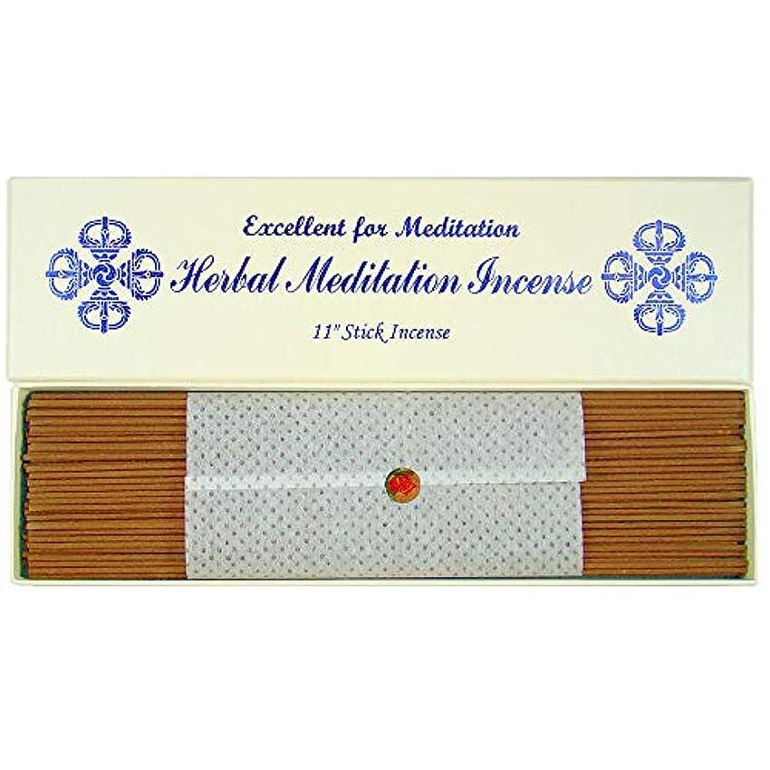 発生するホイストリズミカルなハーブMeditation Incense – 11
