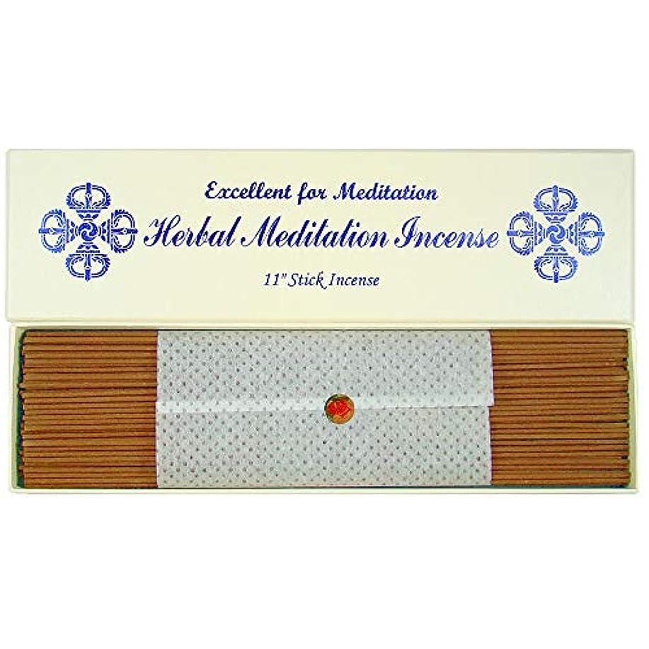 条件付きバース愛国的なハーブMeditation Incense – 11