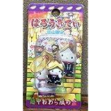 ハローキティ ファスナーマスコット 富山限定 越中おわら風の盆 Hello Kitty サンリオ sanrio はっぴぃえんど