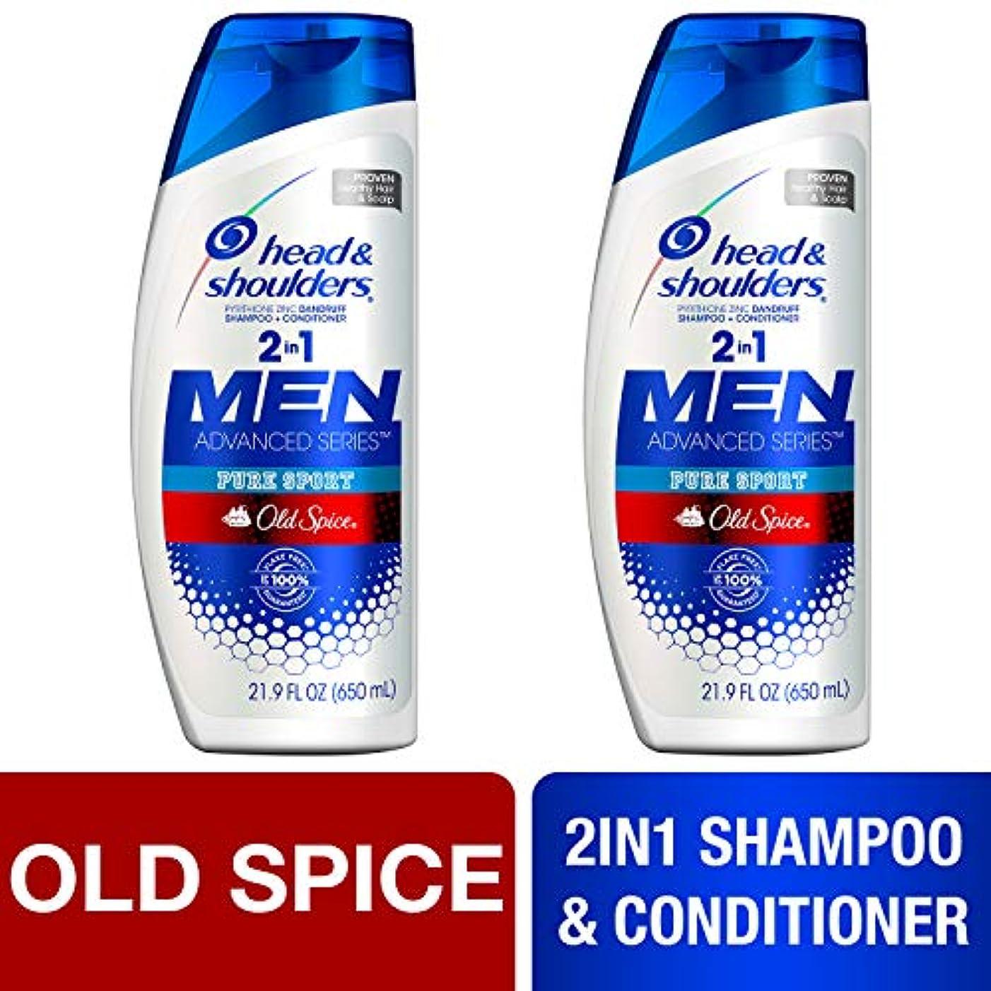 それからコンベンション豊富なHead and Shoulders Old Spice 2イン1 anti-dandruffシャンプー+コンディショナー33.8