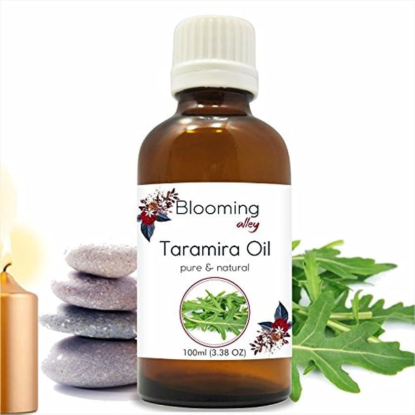 ハンマーアナウンサーマスクTaramira Oil(Eruca Sativa) Essential Oil 100 ml or 3.38 Fl Oz by Blooming Alley