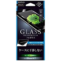 iPhone 8 /7 ガラスフィルム 「GLASS PREMIUM FILM」 フルガラス ブラック/マット・反射防止/[G1] 0.33mm【ブラック】