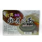 台湾産 無鉛 松花皮蛋(6個入り)