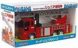フリクション ISUZU GIGA ジュニア消防車 / トイコー