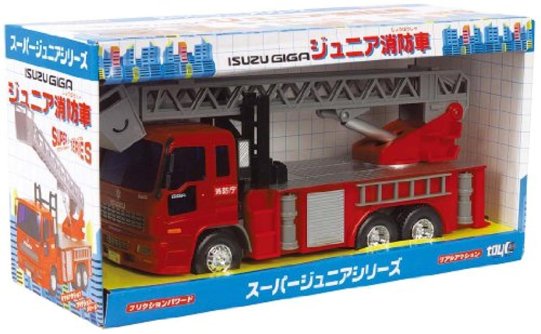 フリクション ISUZU GIGA ジュニア消防車
