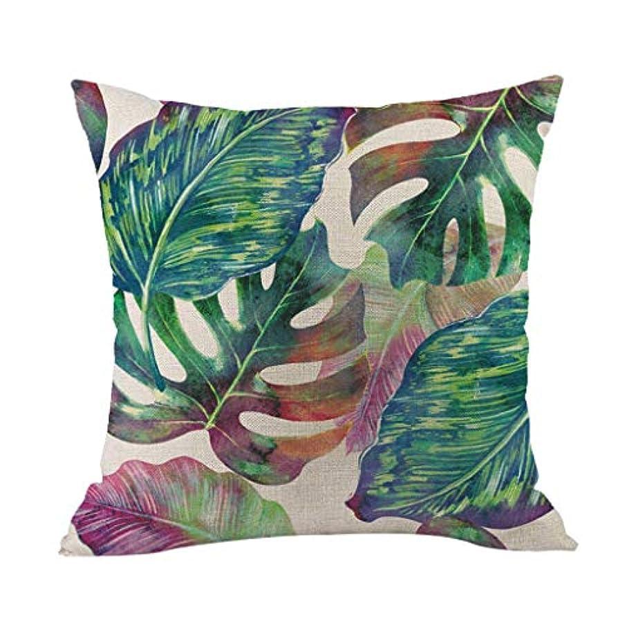 ソフトウェア怠惰興奮するLIFE 高品質クッション熱帯植物ポリエステル枕ソファ投げるパッドセットホーム人格クッション coussin decoratif クッション 椅子