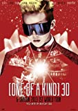 映画 ONE OF A KIND 3D ~G-DRAGON 20...[Blu-ray/ブルーレイ]