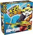 新・キング・オブ・トーキョー パワーアップ!  (King of Tokyo: Power Up) (New Edition) 日本語版 ボードゲーム