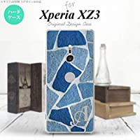 SO-01L SOV39 801SO Xperia XZ3 スマホケース カバー 石畳 青 【対応機種:Xperia XZ3 SO-01L SOV39 801SO】【アルファベット [A]】