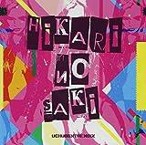 HIKARI NO SAKI/こんなもんでしょ
