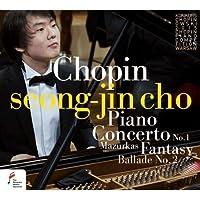 CHOPIN : PIANO CONCERTO NO.1, MAZURKAS, FANTASY, BALLADE NO.2 (Poster Ver)