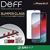 Deff(ディーフ) BUMPER GLASS for iPhone XS バンパーガラス iPhone Xs 2018 用 (通常)