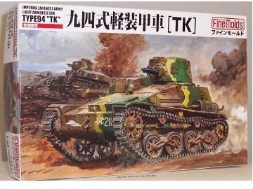九四式軽装甲車 (1/35 プラスチックモデルキット FM17)