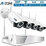 A-ZONE 200万画素 ワイヤレス 防犯カメラセット 4CHレコーダー(1000GB内蔵) 監視カメラ4台 WIFI高画質 防塵防水IP67 ハイビジョン 遠隔監視 モーション感知 屋外型