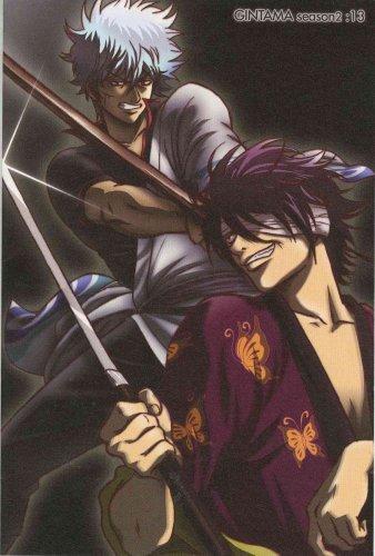 銀魂 シーズン其ノ弐 13 [DVD] / アニプレックス