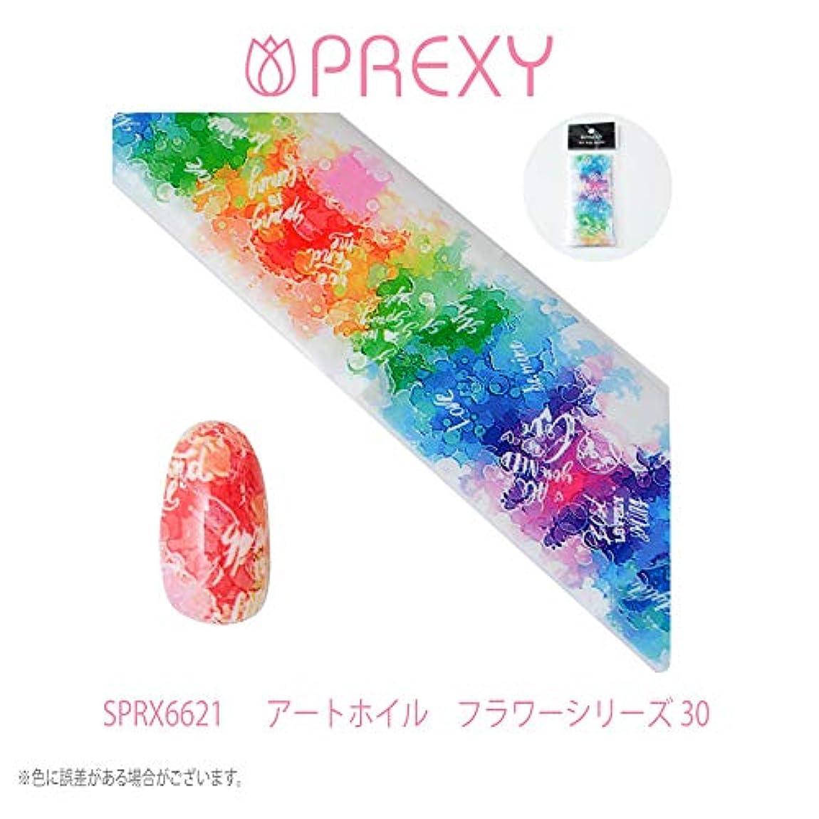 PREXY プリクシーアートホイル フラワーシリーズ30