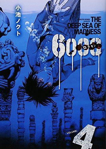 6000 ロクセン (4) (バーズコミックス)の詳細を見る