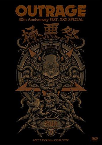 "30th Anniversary FEST.XXX SPECIAL ""極悪祭2017"""