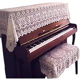 ShanTtip レース 花柄 ピアノトップカバー ピアノ 保護 カバー (椅子 ミルキー)