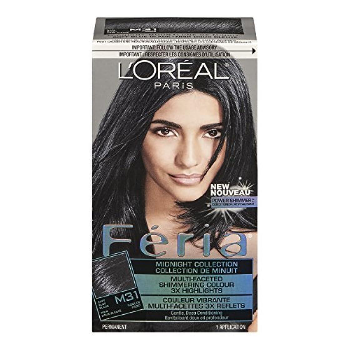 セッション必要とする塗抹L'oreal Paris Feria Midnight Collection, Cool Soft Black by L'Oreal Paris Hair Color [並行輸入品]