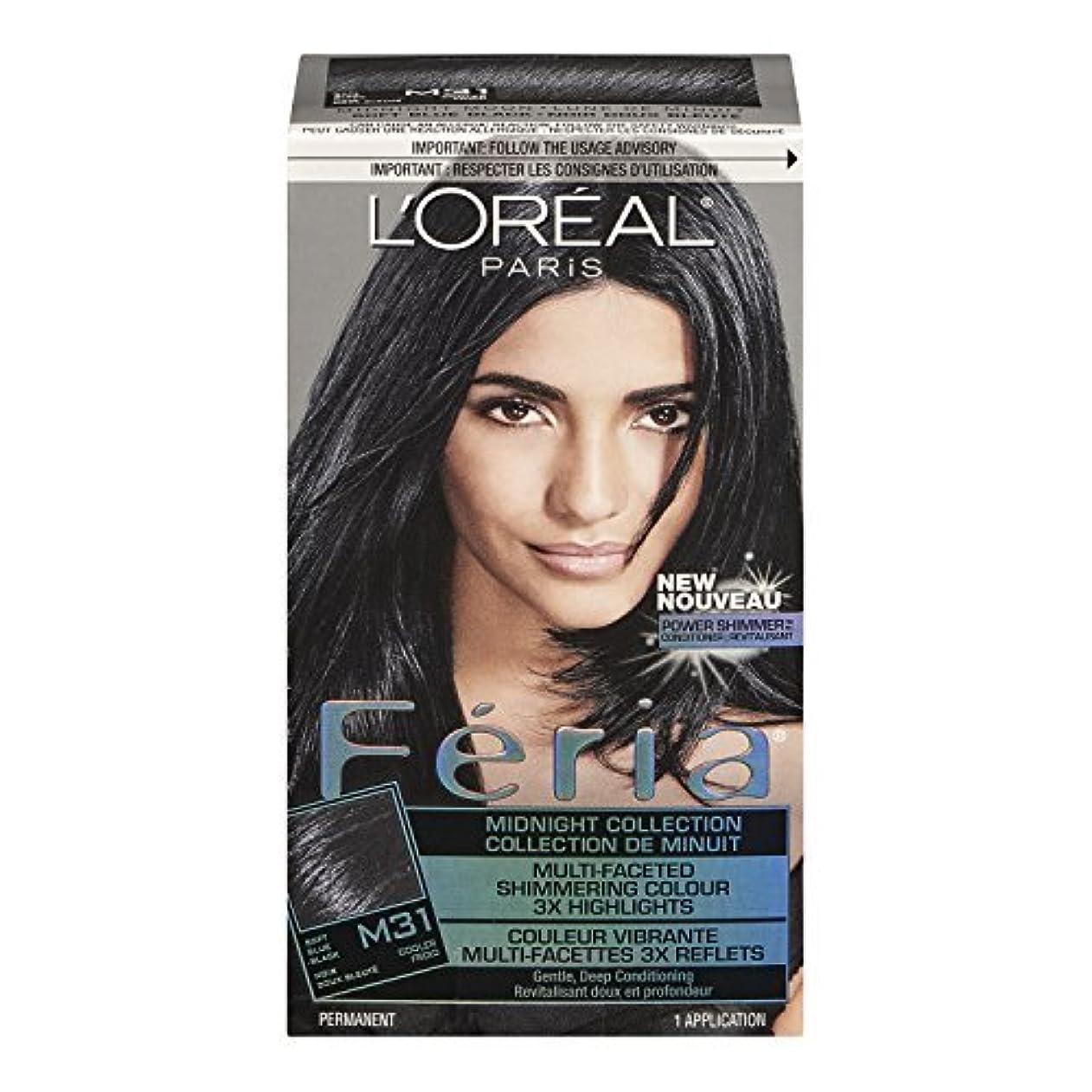 パトロン貢献マトリックスL'oreal Paris Feria Midnight Collection, Cool Soft Black by L'Oreal Paris Hair Color [並行輸入品]
