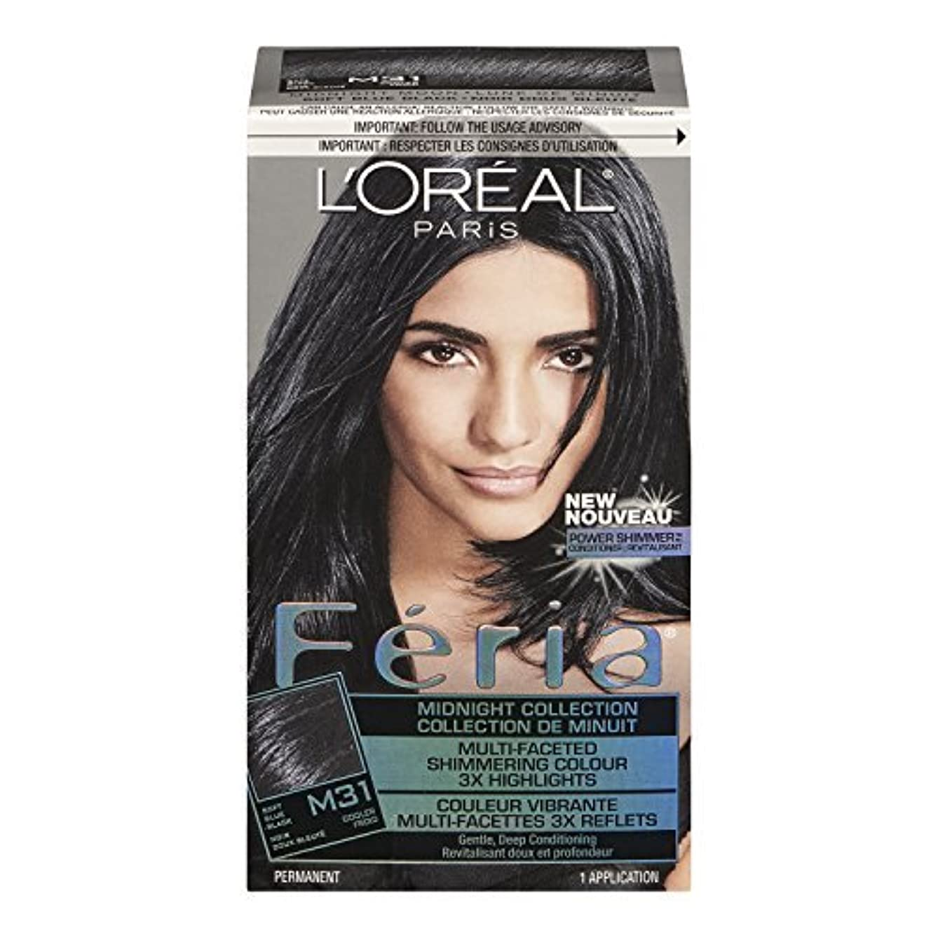 そうかんがいまどろみのあるL'oreal Paris Feria Midnight Collection, Cool Soft Black by L'Oreal Paris Hair Color [並行輸入品]