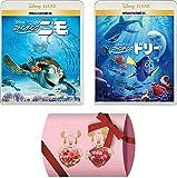【Amazon.co.jp限定】ファインディング・ニモ&ファインディング・ドリーの2本セット [Blu-ray] ギフトボックス付