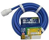 タカギ(takagi) ワンタッチスリムホース 5m  PH03009FJ005HS【2年間の安心保証】
