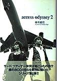 access odyssey〈2〉