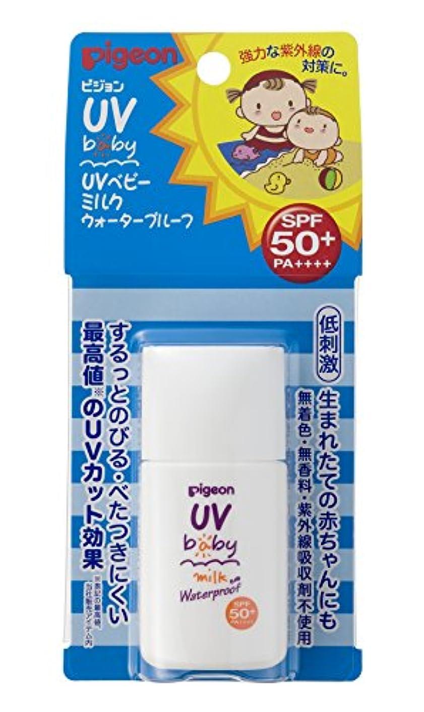 プレビスサイト請求膨張するピジョン UVベビーミルク ウォータープルーフ SPF50+ 20g