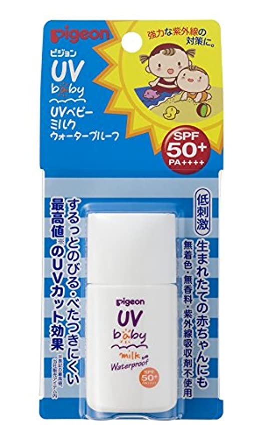 王子立場割合ピジョン UVベビーミルク ウォータープルーフ SPF50+ 20g